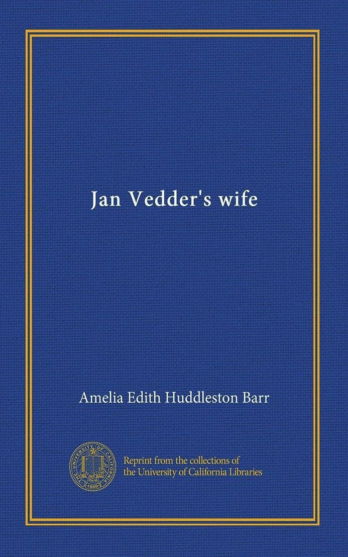 学習無能みなすJan Vedder's wife
