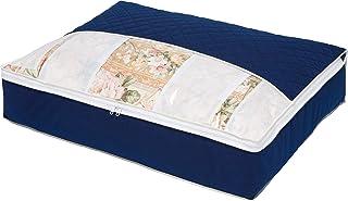アストロ 羽毛布団 収納袋 ダブル用 ネイビー 不織布 活性炭消臭 コンパクト 617-34