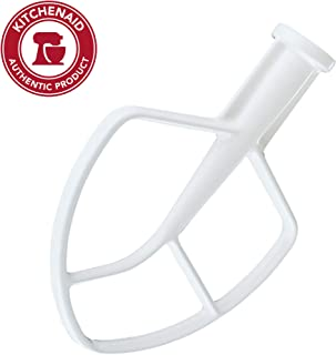 Kitchen Aid K5AB Flat Beater For K5 [Discontinued]