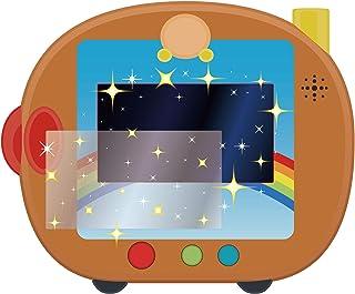 【Amazon.co.jp限定】 HAKUBA 液晶保護フィルム アンパンマン すくすく知育パッド/カラーパッドプラス 専用 ブルーライトカット 抗菌 マットタイプ 日本製 AMZDGF-EPAPM
