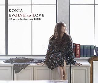 EVOLVE to LOVE -20 years Anniversary BEST- (通常盤)