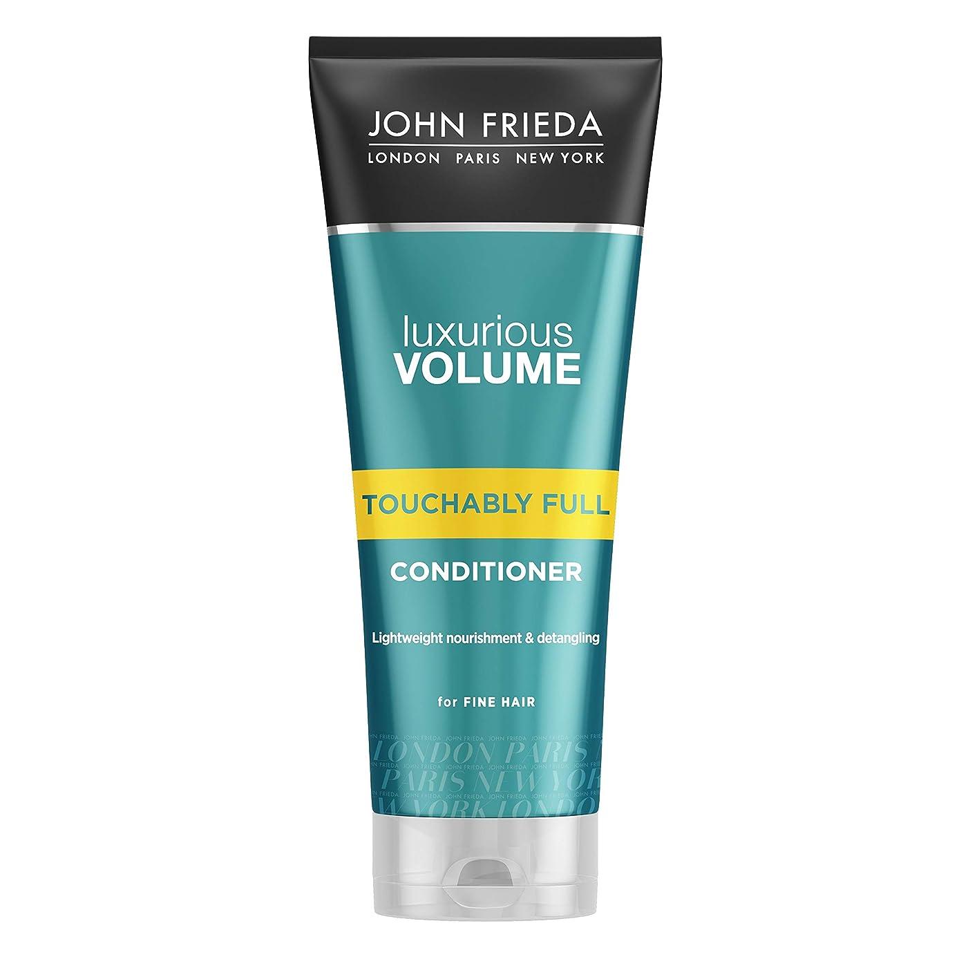ハイライト歯欠乏John Frieda Luxurious Volume Touchably Full Conditioner 250ml