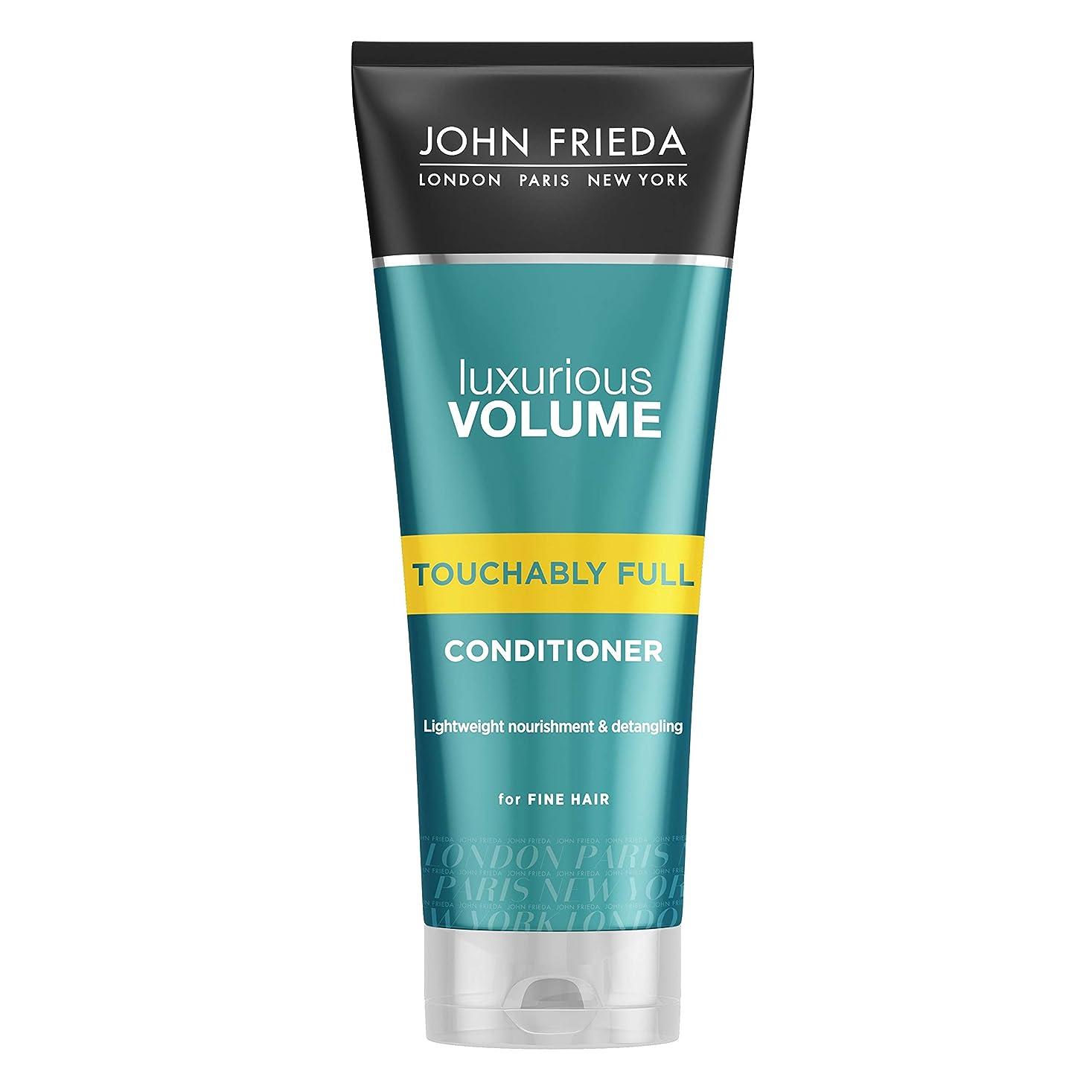 クスコ突然の困惑John Frieda Luxurious Volume Touchably Full Conditioner 250ml