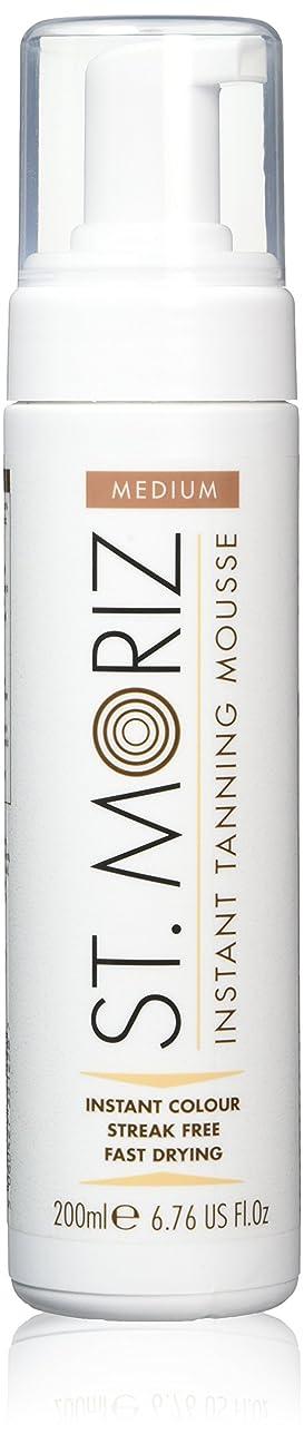スキップ北へゆりかごSt Moriz Instant Self Tanning Mousse 200 ml