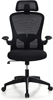 MAISON ARTS Ergonomic Home Office Chair Swivel Computer Desk Chair, Breathable Computer Mesh Chair with Flip-up Armrests, ...