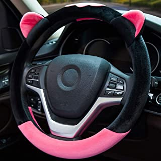 ChuLian Cute Winter Warm Plush Auto Car Steering Wheel Cover for Women Girls, Universal 15 Inch Car Accessories for for HRV CRV Accord Corolla Prius Camry BMW X1 X3, Rose Red