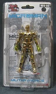 ミクロマン2006 ミリタリーフォース TDP限定 MF4-09 Side:ミクロマン ノーブルプラチナム