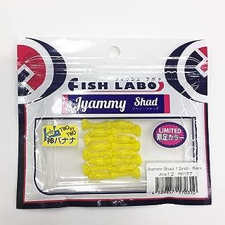 FISH LABO(フィッシュラボ)FISH LABO(フィッシュラボ)ジャミーシャッド Jyammy Shad 1.2インチ 限定神バナナ