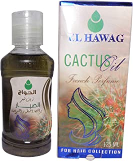 Original Elhawag El Hawag Cactus Oil Hair Care Works To Strengthen & Nourish Hair From & Gives Luster & Full Protection ( ...