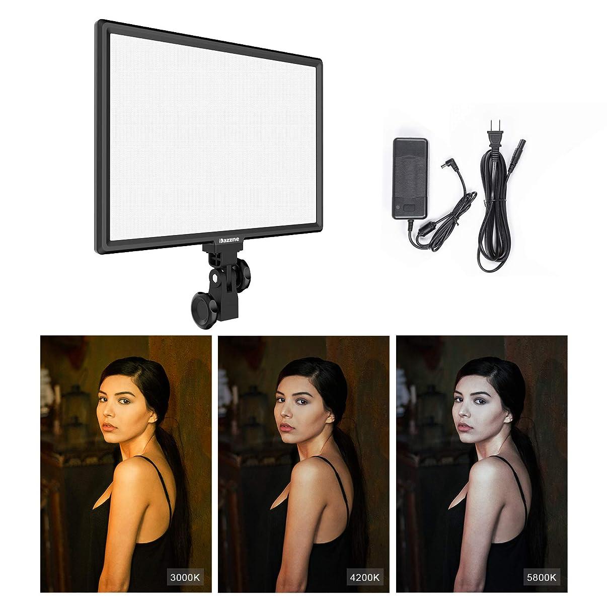 15.4inch Large LED Panel Light Photography 3000K-5800K 45W 4800LM Dimmable Bi-Color Soft Light for YouTube Video Shooting Studio Wedding Film Portrait Lighting