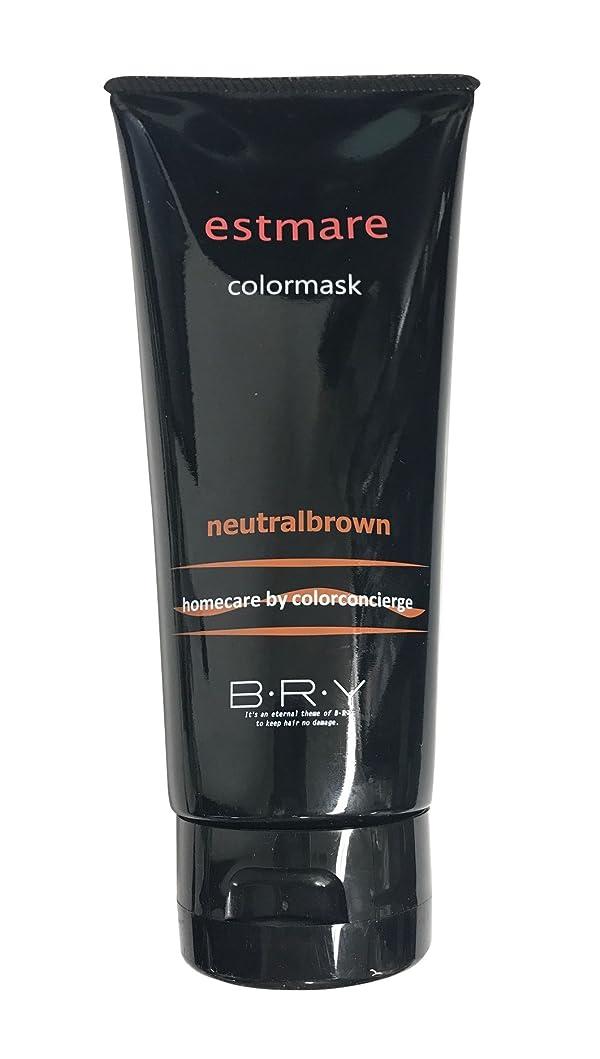 とにかく役に立たない証明書BRY(ブライ) エストマーレ カラーマスク Neutralbrown ニュートラルブラウン 200g