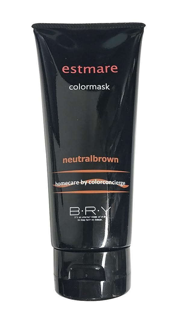 シーズン非常に怒っています地味なBRY(ブライ) エストマーレ カラーマスク Neutralbrown ニュートラルブラウン 200g