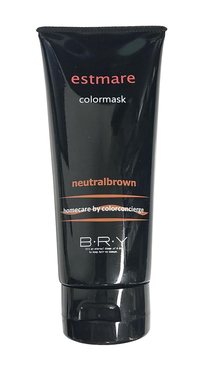 使用法補うシチリアBRY(ブライ) エストマーレ カラーマスク Neutralbrown ニュートラルブラウン 200g