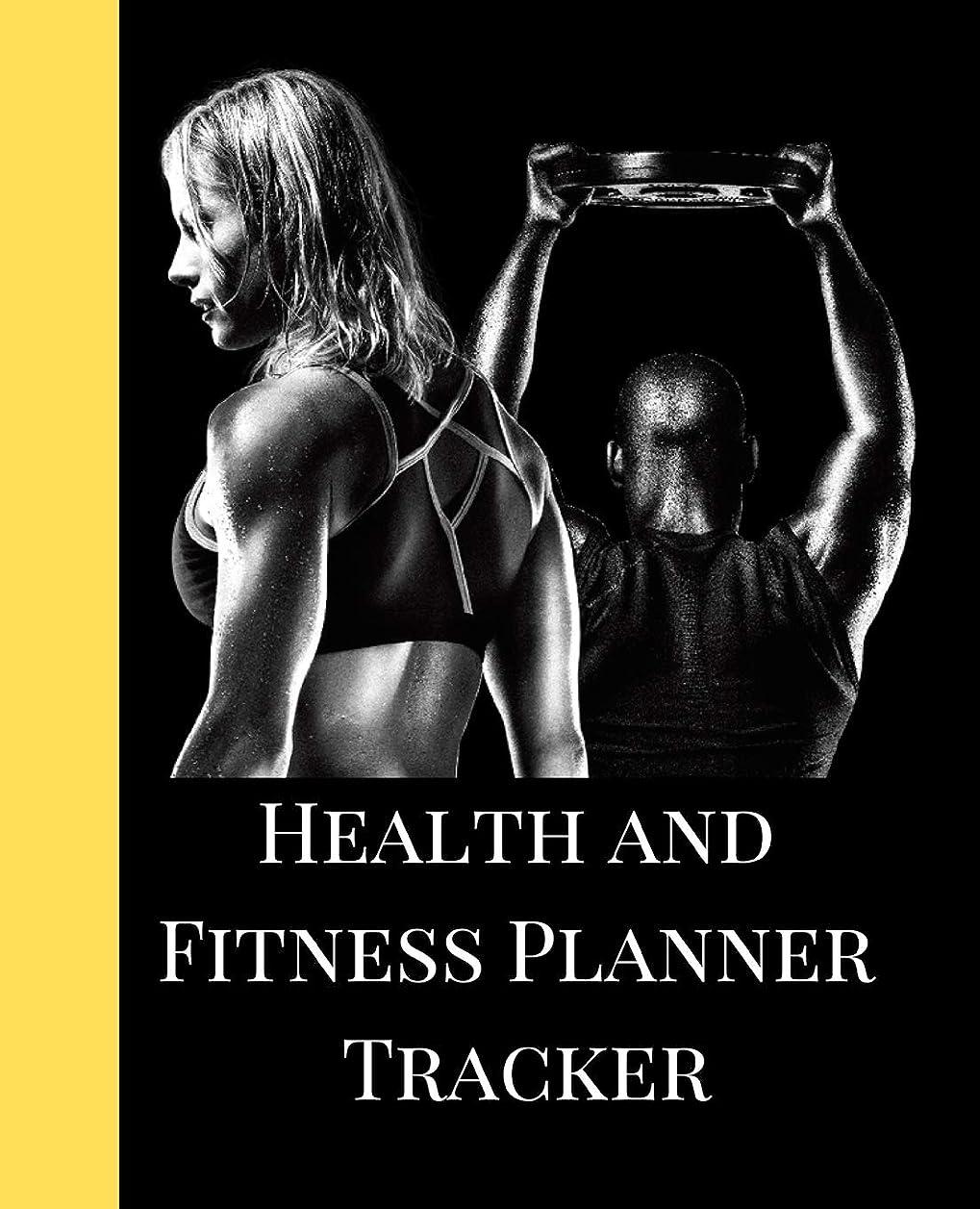 実質的に今まで保有者Health And Fitness Planner Tracker: A Hard Gym Theme 90 Day Daily Planner, Workout, Exercise And Food Planning Journal With Fitness Calendar And Motivational Quotes For Men And Women To Achieve That Dream Body