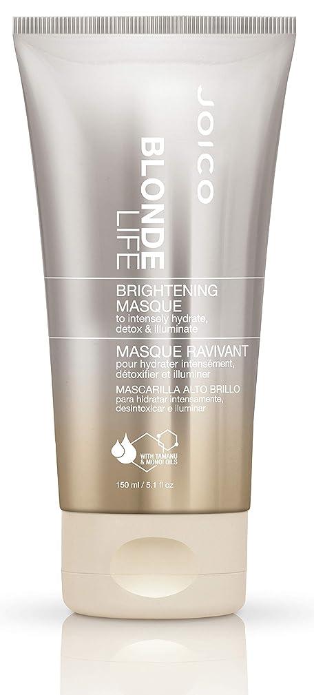 倫理ミキサービリージョイコ Blonde Life Brightening Masque (To Intensely Hydrate, Detox & Illuminate) 150ml/5.1oz並行輸入品