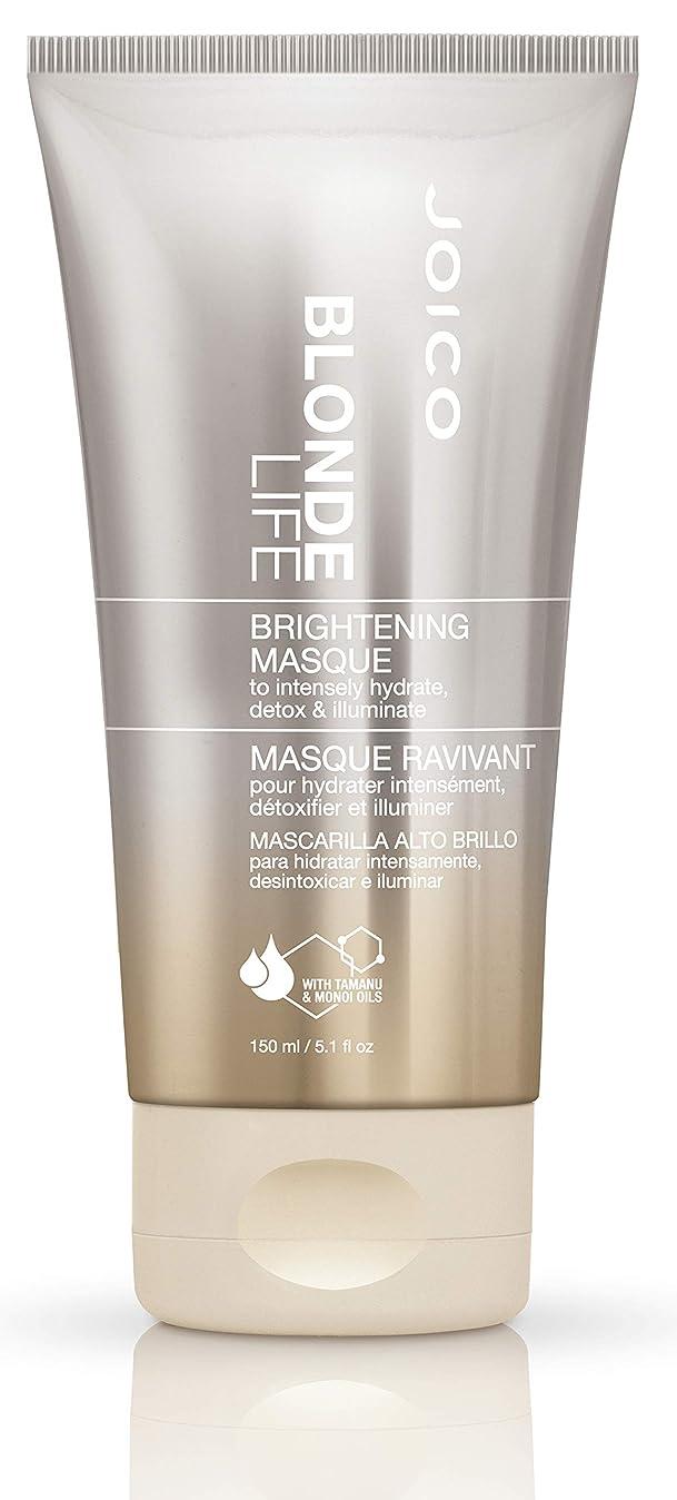 立ち向かう発明する役割ジョイコ Blonde Life Brightening Masque (To Intensely Hydrate, Detox & Illuminate) 150ml/5.1oz並行輸入品