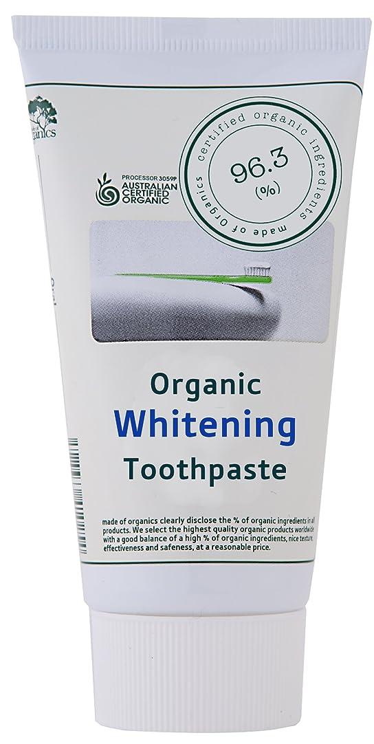 同種の編集者心のこもったmade of Organics ホワイトニング トゥースペイスト 25g