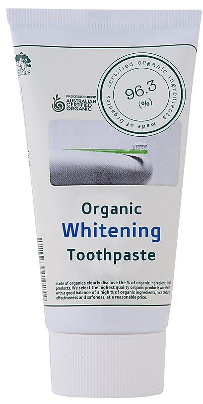 思いつくわなタックmade of Organics ホワイトニング トゥースペイスト 25g