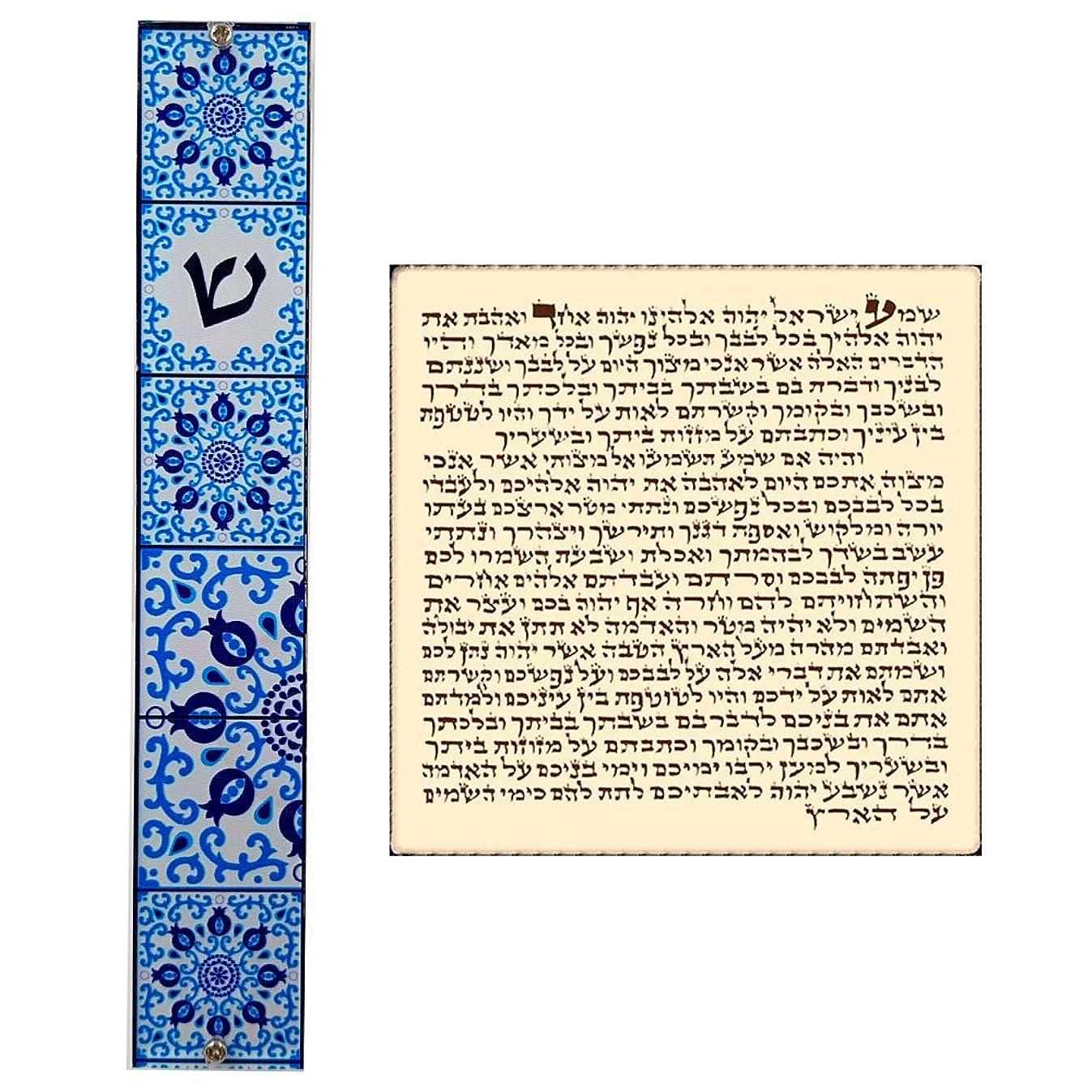 Talisman4U Jewish MEZUZAH CASE with Prayer Scroll Blue Pomegranates Design Art Judaica Gift Door Mezuza Made in Israel 5