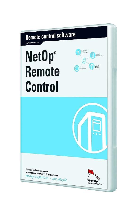 女性光盗難Netop Remote Control 1ゲスト + 1ホスト