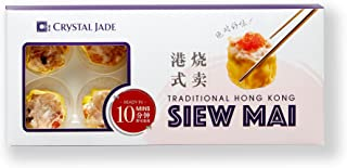 Crystal Jade Traditional Hong Kong Siew Mai (10 Pieces), 1 Count- Frozen