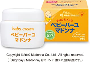 Baby Barry Madonna 25 g (natural ingredients 100% natural cream)