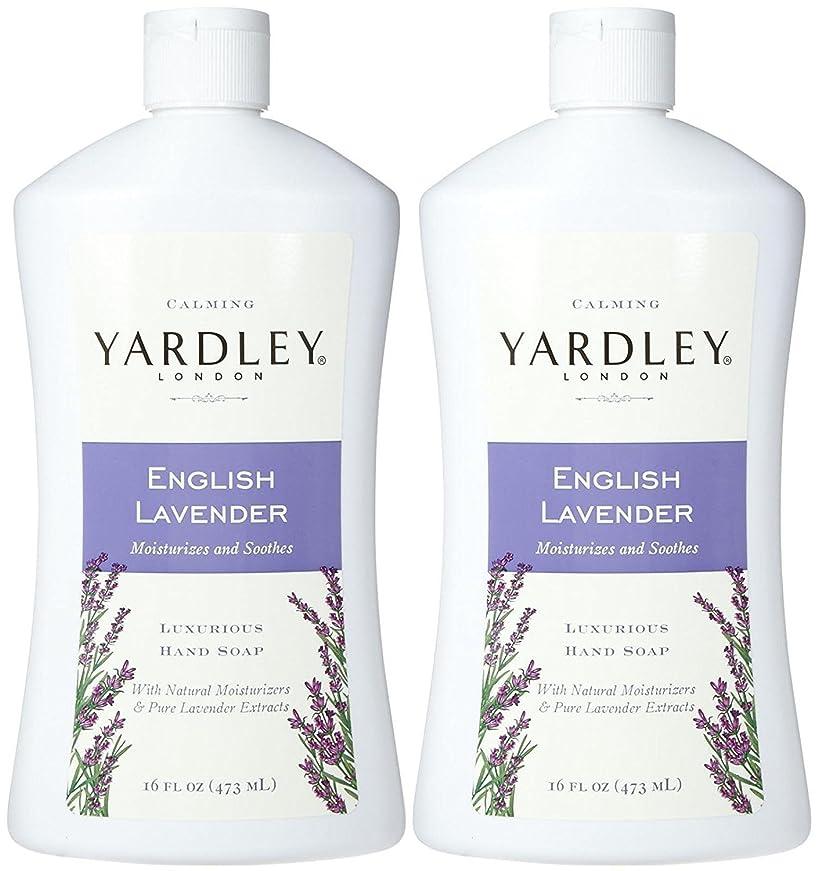 凝視ブランド耕すYardley London Liquid Hand Soap - English Lavender - 16 oz - 2 pk by Yardley London [並行輸入品]