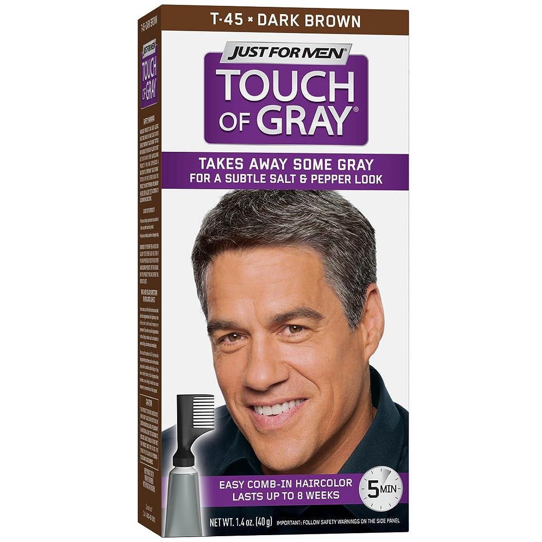信じられない乙女分注するJust For Men Touch Of Gray T-45 Dark Brown (並行輸入品)