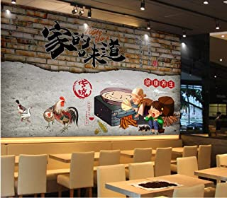 Wall Murals 3D Wallpaper Personality Brick Wall Home Taste Rooster Tooling Wall-200Cmx140Cm