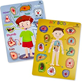 Gleeporte Wooden Peg Puzzle, My Body – Inside & Outside Parts – Pack of 2..