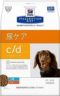 【療法食】 プリスクリプション・ダイエット ドッグフード c/d シーディー マルチケア 小粒 チキン 3kg