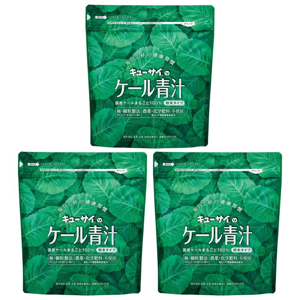 飢えた凍る自慢キューサイ ケール青汁(粉末タイプ) 420g 3袋セット