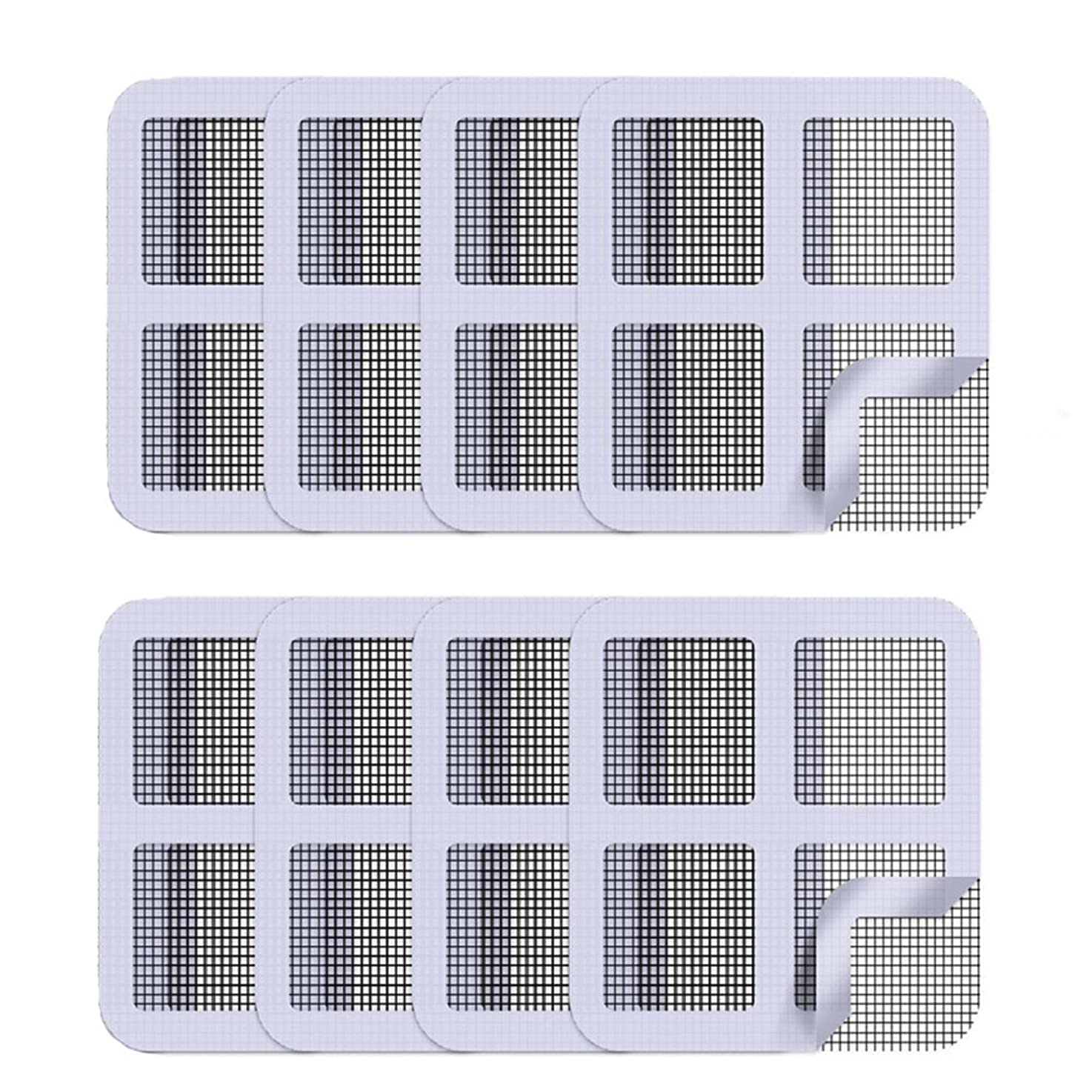 Window and Door Screen Repair Patch, Adhesive Repair Kit for Covering up Holes (Grey 8 pack)