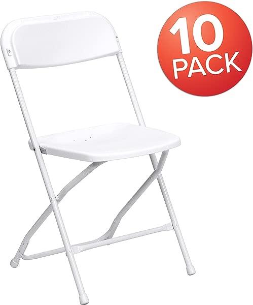 Flash Furniture 10 Pk HERCULES Series 650 Lb Capacity Premium White Plastic Folding Chair