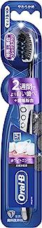オーラルB 歯ブラシ ホワイトニング フレックスブラシ 炭成分配合(※色は選べません) 1個 (x 1)