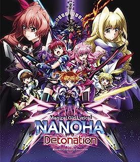 魔法少女リリカルなのは Detonation 【通常版】 [DVD]