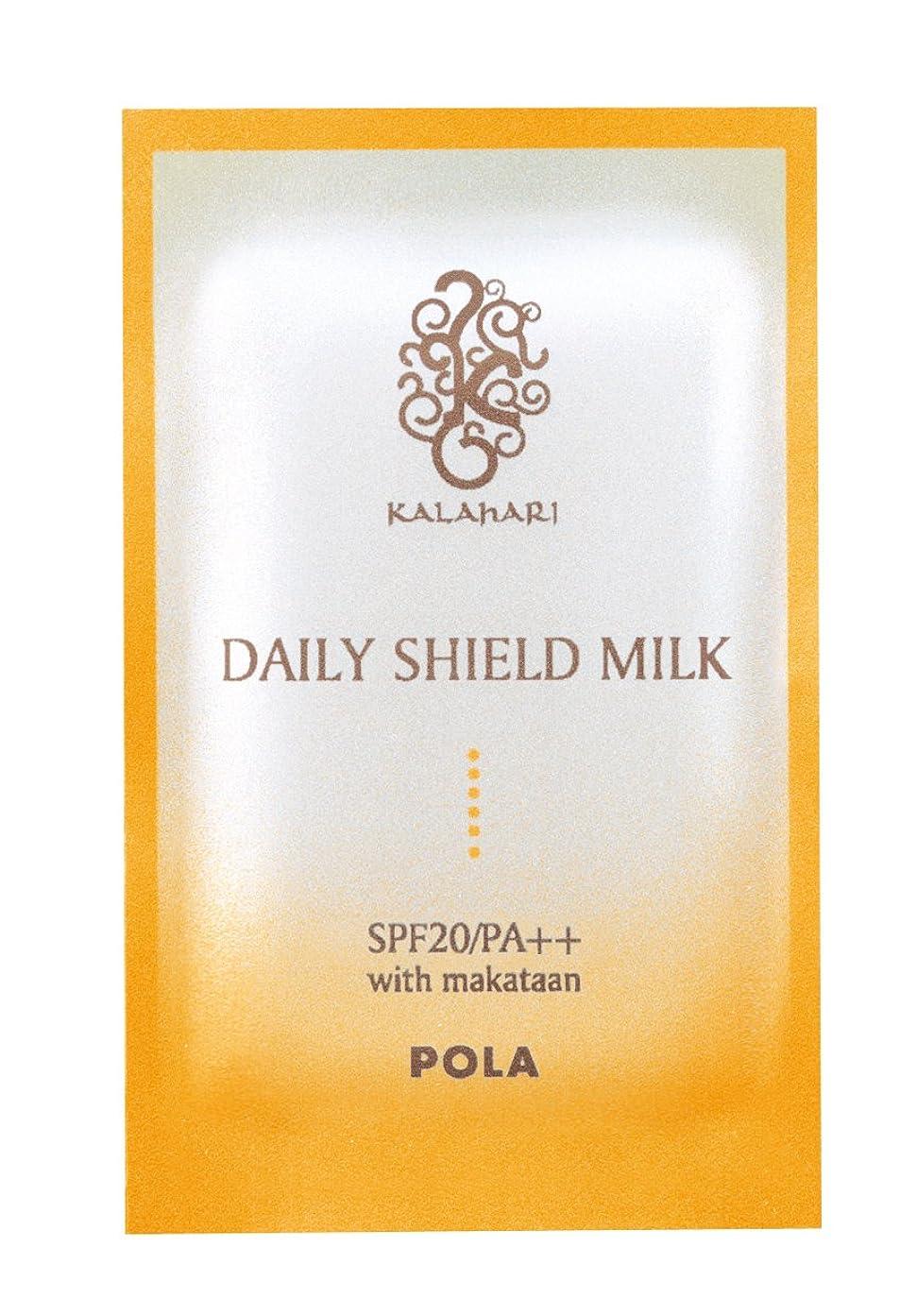 絶壁バーマド賛美歌POLA ポーラ カラハリ デイリーシールドミルク 日焼け止め乳液 SPF20/PA++ 個包装 3ml×100包