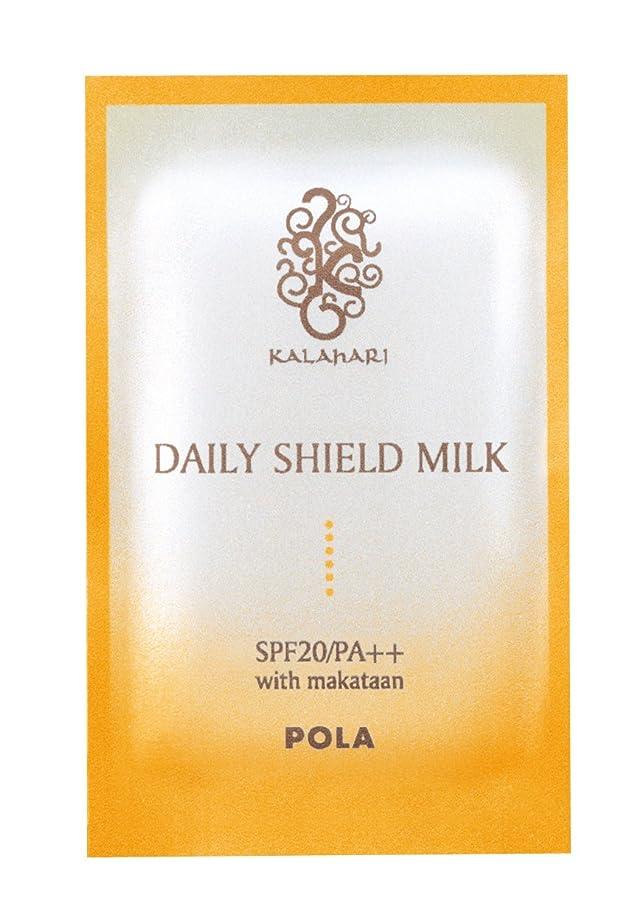 POLA ポーラ カラハリ デイリーシールドミルク 日焼け止め乳液 SPF20/PA++ 個包装 3ml×100包