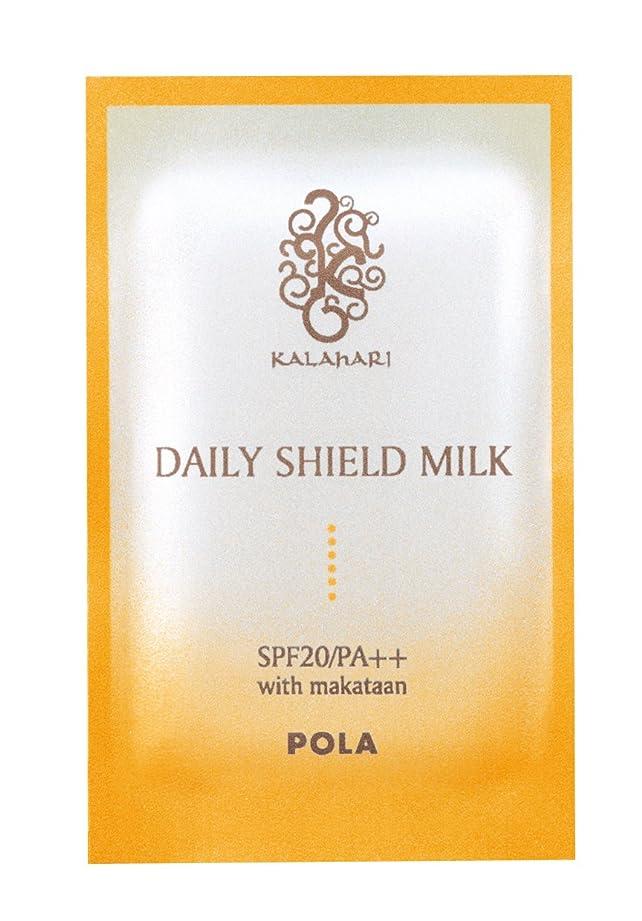 四半期でる補うPOLA ポーラ カラハリ デイリーシールドミルク 日焼け止め乳液 SPF20/PA++ 個包装 3ml×100包