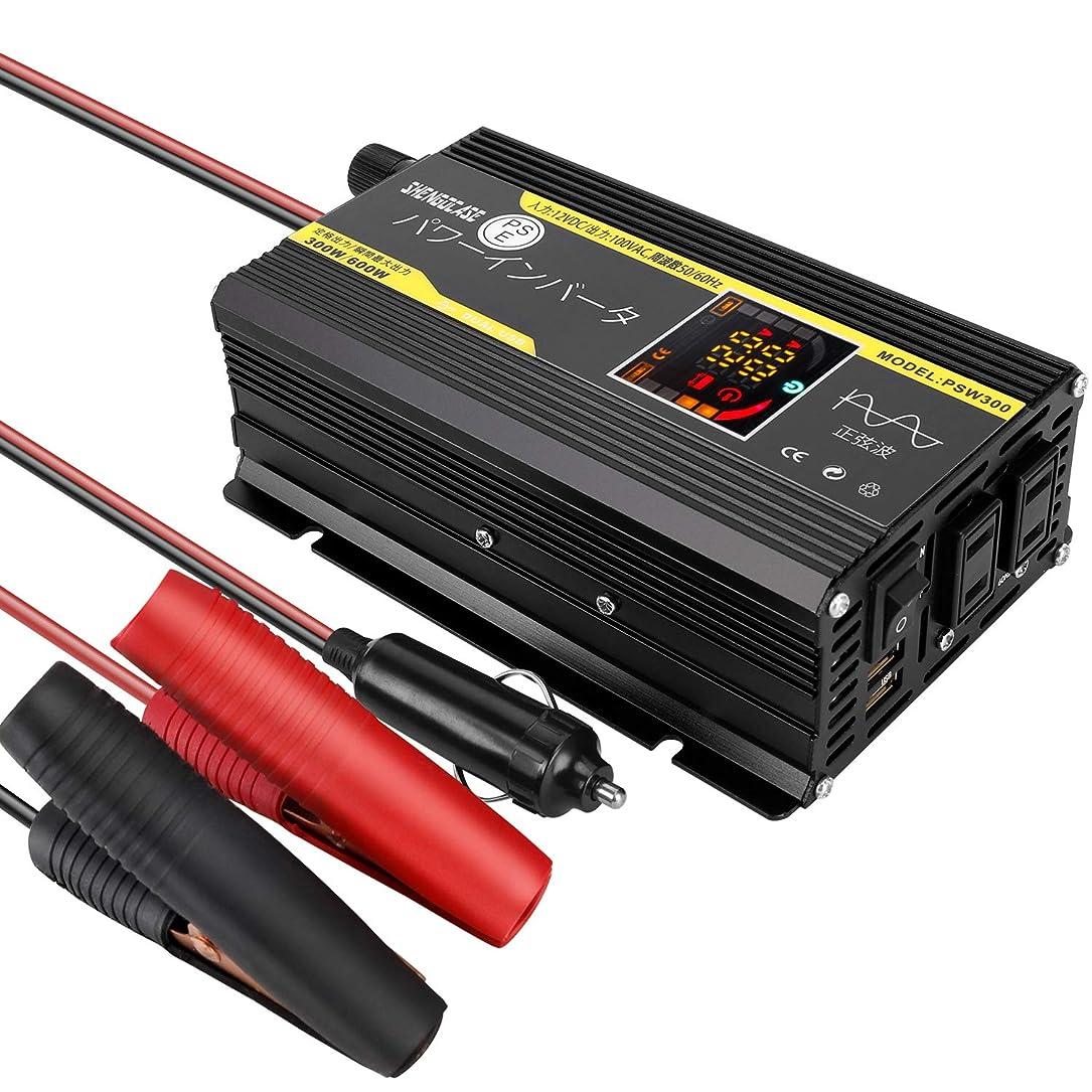 キャプション抵抗するセブン正弦波 インバーター 300W 瞬間最大600W DC12V をAC100Vへ変換 カーインバーター 車載充電器 周波数50Hz/60Hz切替可 防災用品 冷却ファン付き PSE認証済み 一年保証 (300W)