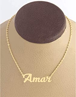 21K Gold Plated Necklace With Name Amar