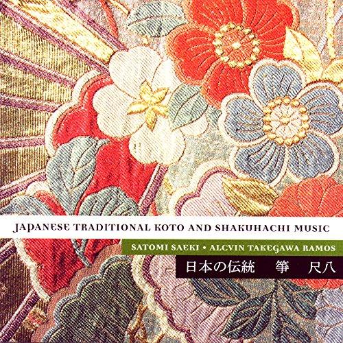 Japanese Traditional Koto And Shakuhachi Music