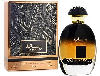 Rihanna By Ard Al Zaafaran Halal Attar Floral Fragancia EDP Spray Perfume 100 ml