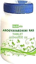 Arogyavardhini Ras आरोग्यवर्धिनी रस Aarogyavardhani Ras (50 Gms - 185 Tablets)