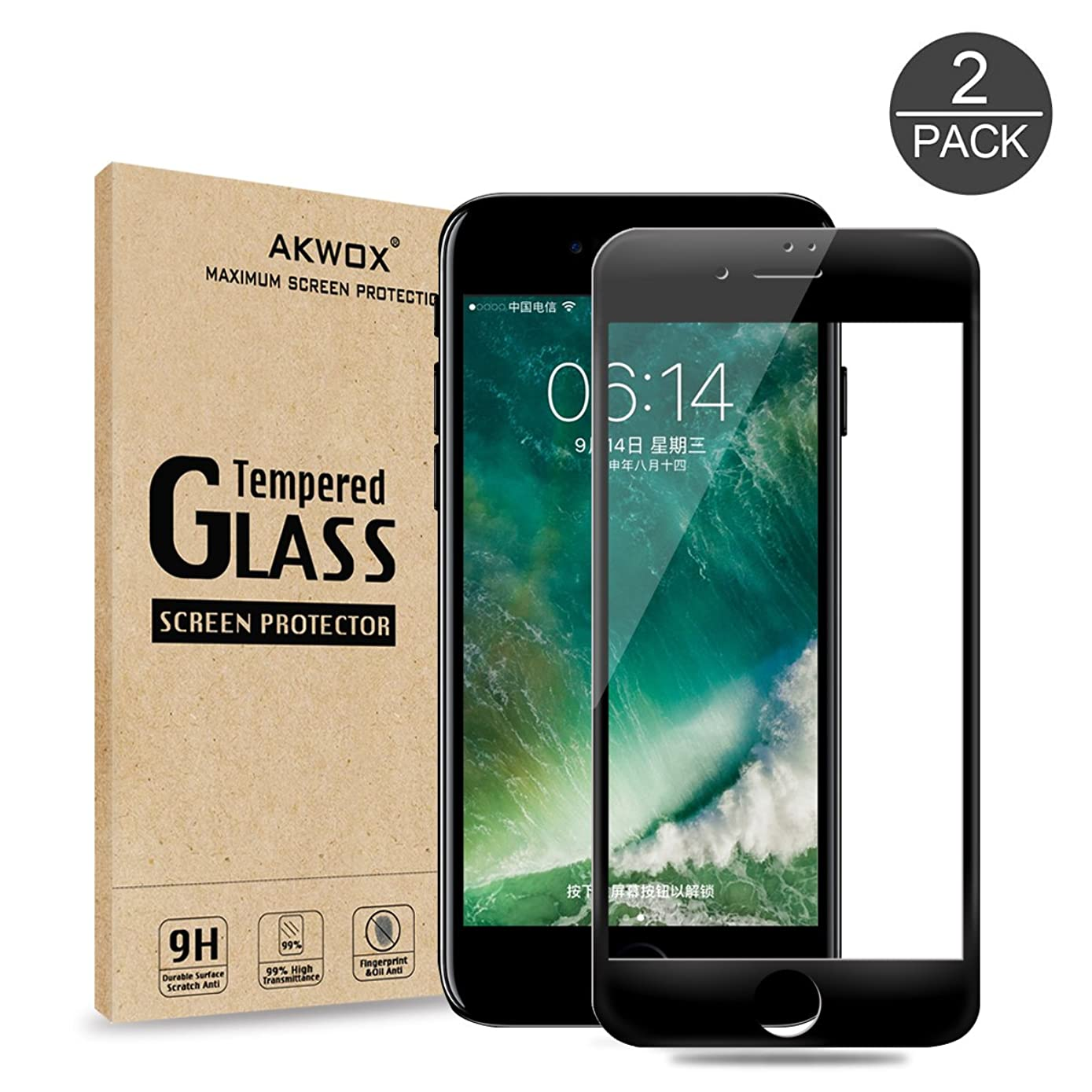 AKWOX AK-GL017BK iPhone 7 8 Screen Protector, Full Cover iPhone 7 Tempered Glass (Pack of 2), Black Edge