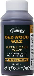 ターナー色彩 着色剤 オールドウッドワックス ウォーターベースコート 100ml #6 ウッドランドブラウン