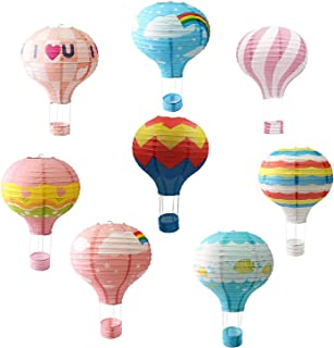 Hanging Hot Air Balloon Paper Lanterns Set Party Decoration Birthday Wedding Christmas Party Decor Gift 12 inch Lanterns of 8 Pieces