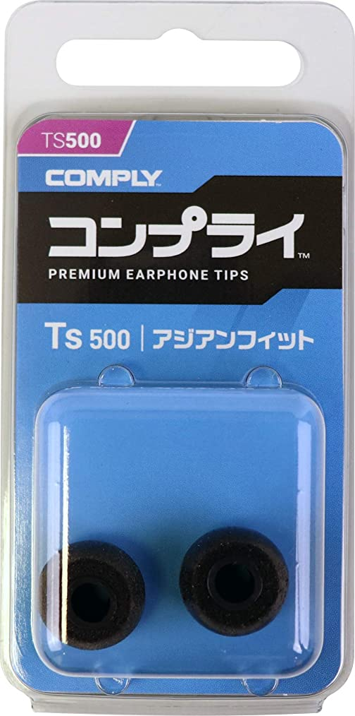 味帰る貫入Comply(コンプライ) Ts-500 ブラック Sサイズ 1ペア イヤホンチップス Comfort Final E3000, JBL E25, Anker Soundbuds, KZ, SoundPEATS Q30, intime SORA, Campfire Audio他 イヤホンアップグレード 高音質 遮音性 フィット感 脱落防止イヤーピース 「国内正規品」HC23-50501-01