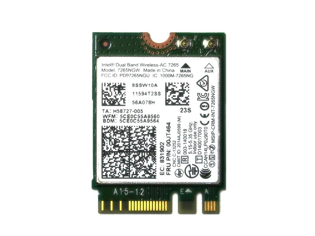 Lenovo  00JT464 インテル Intel Dual Band Wireless-AC 7265 802.11ac 867Mbps Dual Band 2x2 Ngff Wi-fi 7265NGW a/b/g/n+ac 無線LANカード for ThinkPad T450, T450s, T550, W550s, X250, L450, Yoga S1-120