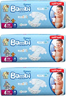 Sanita Bambi Baby Diaper Giant pack, Large,8-16kg, (100 + 50 free) Count